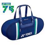 ヨネックス YONEX テニスバッグ・ケース  75TH ラウンドトーナメントバッグ  テニス2本用  BAG01WAP