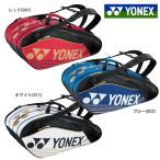 ショッピングbag 「2016新製品」YONEX(ヨネックス)「 PRO series ラケットバッグ9(リュック付) テニス9本用BAG1602N」テニスバッグ