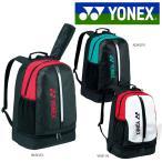 ショッピングbag 「2016モデル」YONEX(ヨネックス)「TOURNAMENT series バックパック(テニス2本用) BAG1618」テニスバッグ