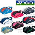 ショッピングbag 「2016モデル」YONEX(ヨネックス)「TEAM series ラケットバッグ6(リュック付)(テニス6本用) BAG1632R」テニスバッグ