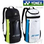 「2017モデル」YONEX(ヨネックス)「ラケットリュック テニス2本用 BAG1729」テニスバッグ