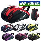 ヨネックス YONEX ラケットバッグ6 リュック付  BAG1732R テニスバッグ バドミントン「2017新製品」
