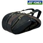 ショッピングbag ヨネックス YONEX テニスバッグ・ケース  ラケットバッグ6 リュック付  テニス6本入 BAG1732R-191
