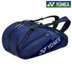 ショッピングbag ヨネックス YONEX テニスバッグ・ケース  ラケットバッグ6 リュック付  テニス6本入 BAG1732R-554