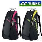 ショッピングbag 「2017新製品」YONEX ヨネックス 「スタンドバッグ リュックツキ  BAG1739」テニスバッグ