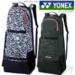 ヨネックス YONEX テニスバッグ・ケース COMPACT SERIES ラケットリュック(テニス2本用) ラケットバッグ BAG1769