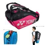 ヨネックス YONEX テニスバッグ・ケース ラケットバッグ9 リュック付 テニス9本用 BAG1802N-181 ブラック×ピンク 『即日出荷』