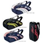 ヨネックス YONEX テニスバッグ・ケース  ラケットバッグ6 リュック付  テニス6本用  BAG1932R-20SS 2020年新色 バドミントンバッグ 『即日出荷』