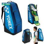 ヨネックス YONEX テニスバッグ・ケース  スタンドバッグ<テニス2本用> BAG2003