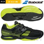 Babolat バボラ 「PROPULSE ALL COURT M AERO プロパルスオールコートM アエロ BAS16208U」オールコート用テニスシューズ「KPI」