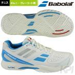 Babolat バボラ 「PILSION Omni WB BAS16337」オムニ・クレーコート用テニスシューズ「KPI」