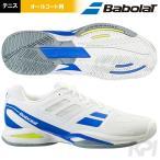 ショッピングテニス シューズ バボラ Babolat テニスシューズ メンズ PROPULSE TEAM ALL Court WH BAS16442 オールコート用 KPI