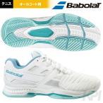 『即日出荷』Babolat バボラ 「SFX2 ALLCourt W WB BAS16530」オールコート用テニスシューズ