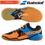 バボラ BabolaT バドミントンシューズ メンズ レディース SHADOW TOUR M シャドウ ツアー M BASF1701 「2017新製品」