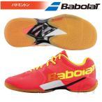 「3月下旬発売予定※予約」「2017新製品」Babolat バボラ 「SHADOW TOUR M シャドウ ツアー W  BASF1702」バドミントンシューズ