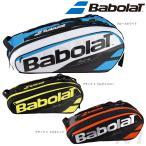 バボラ BabolaT テニスバッグ PURE LINE RACKET HOLDER ×6 ラケットバッグ 6本収納可 BB751135 「2017新製品」
