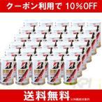 ショッピングoff ブリヂストン BRIDGESTONE 硬式テニスボール XT8 エックスティエイト  2個入 1箱 30缶=60球  「10%OFFクーポン対象」