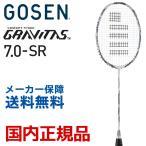 ゴーセン GOSEN バドミントンラケット  GRAVITAS 7.0 SR  グラビタス 7.0SR  BGV70