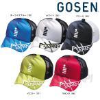 ゴーセン GOSEN テニスキャップ・バイザー 2016年ALL JAPAN オールジャパンキャップ サブリメーション C16A02 2016SS