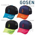 「2016新製品」GOSEN(ゴーセン)「2016年ALL JAPAN オールジャパンキャップ デニム C16A03」「2016SS」