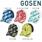 ゴーセン GOSEN テニスキャップ・バイザー  2018年 夏企画 ALL JAPAN オールジャパンキャップ グラフィック1 C18A05 6月末発売予定※予約