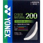 YONEX ヨネックス CYBER NATURAL 200 サイバー ナチュラル 200 CBG200 バドミントンストリング ポイント15倍