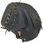 サクライ貿易 野球その他  少年用・軟式キャッチャーミット・左投用 CM-4045