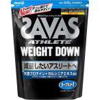 ザバス SAVAS 健康・ボディケアその他  アスリート ウェイトダウンヨーグルト風味 45食分 CZ7052
