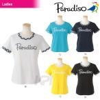 PARADISO(パラディーゾ)「レディース半袖プラクティスシャツ DCL26A」テニスウェア「2016SS」
