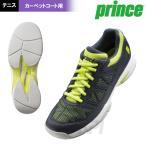 「均一セール」Prince プリンス 「TOUR PRO LITE II HC ツアー プロ ライト 2 HC  DPSLH2」ハード&カーペットコート用テニスシューズ 『即日出荷』
