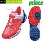 Prince プリンス 「TOUR PRO Z 2 CG ツアープロ ゼット 2 CG  DPSZC11」オムニ・クレーコート用テニスシューズ 「2016FW」