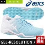 アシックス asics テニスシューズ レディース GEL-RESOLUTION 7 オムニ・クレー...