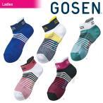 GOSEN ゴーセン レディーススニーカーインソックス F1605
