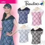 パラディーゾ PARADISO テニスウェア レディース半袖ゲームシャツ FCL03A 「2017SS」『即日出荷』「2017新製品」