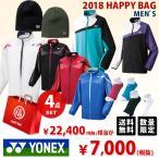 ヨネックス YONEX その他福袋 メンズ 福袋 ウォームアップシャツ2枚  4点 セット FUKU18-YONEXM-F 『即日出荷』
