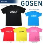GOSEN ゴーセン 「Uni GOSENロゴTシャツ 半袖 J17G01」テニスウェア・バドミントンウェア「2017SS」