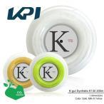 「均一セール」『即日出荷』 KPI ケイピーアイ 「K-gut Synthetic K130 200mロール」硬式テニスストリング ガット  KPIオリジナル商品