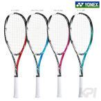 ヨネックス YONEX ソフトテニスラケット MUSCLE POWER 200 XF マッスルパワー200XF MP200XFG 2017新製品 ガット張り上げ済