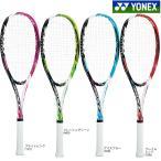 ヨネックス YONEX ソフトテニスラケット  MUSCLE POWER 200 マッスルパワー200XF ガット張り上げ済み MP200XFG-2018『即日出荷』