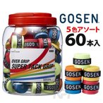 GOSEN ゴーセン 「スーパータックグリップ 60本入 アソート OG106」オーバーグリップテープ 「KPIバドミントンベストセレクション」