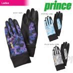 「2016新製品」Prince(プリンス)「LADIE'S レディース 吸湿発熱グローブ PG951B」テニスウェア「2016FW」