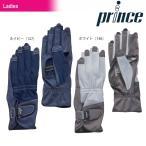 734524e1d70de 34位 プリンス Prince テニス手袋・グローブ レディース ネイルスルー穴開きロンググローブ PG959[ネコポス