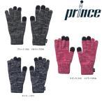 プリンス Prince テニス手袋・グローブ  遠赤効果グローブ PG962[ポスト投函便対応] 『即日出荷』