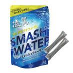 凌駕 スマッシュウォーター 1袋 10包  RYOGA SMASH WATER RG000001 グリセリンローディング トレイルランニング 熱中症対策 脱水症状対策『即日出荷』