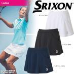 スリクソン テニスウェア レディース スコート SDK-2886W 20