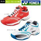 ヨネックス YONEX テニスシューズ POWER CUSHION 105D SHT-105D オムニ・クレーコート用 即日出荷