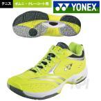「ヨネックスフェア」「2017モデル」YONEX(ヨネックス)「 パワークッション 105D(POWER CUSHION 150D)SHT-105D-004」オムニ・クレーコート用テニスシューズ