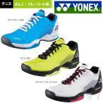 ヨネックス YONEX テニスシューズ POWER CUSHION 106D パワークッション 106D SHT-106D オムニ・クレーコート用 「2017新製品」