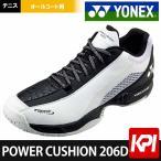 ショッピングテニスシューズ テニスシューズ ヨネックス ユニセックス POWER CUSHION 206D パワークッション 206D オールコート用 SHT-206D-141