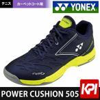 ショッピングテニス シューズ ヨネックス YONEX テニスシューズ ユニセックス POWER CUSHION 505 パワークッション 505 カーペット、ハードコート用 SHT-505-761
